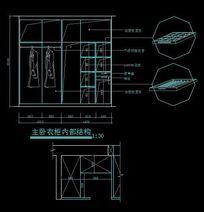 别墅主卧室衣柜内部结构图