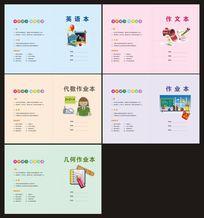 开学必备各种作业本封面设计