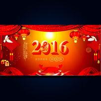 2016猴年新年春节展板设计