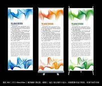 彩色梦幻展架背景设计
