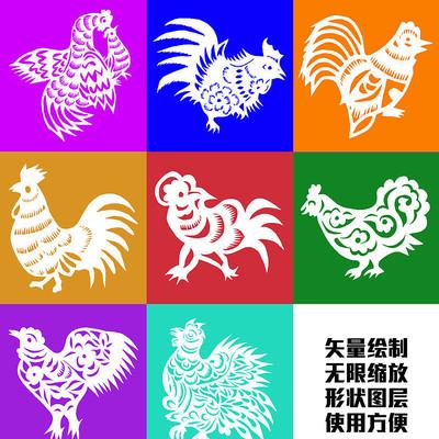 公鸡雄鸡传统剪纸形状矢量绘制图案