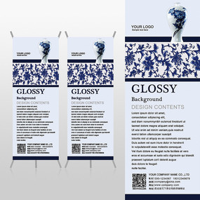 蓝色青花瓷器陶瓷茶具x展架背景psd模板