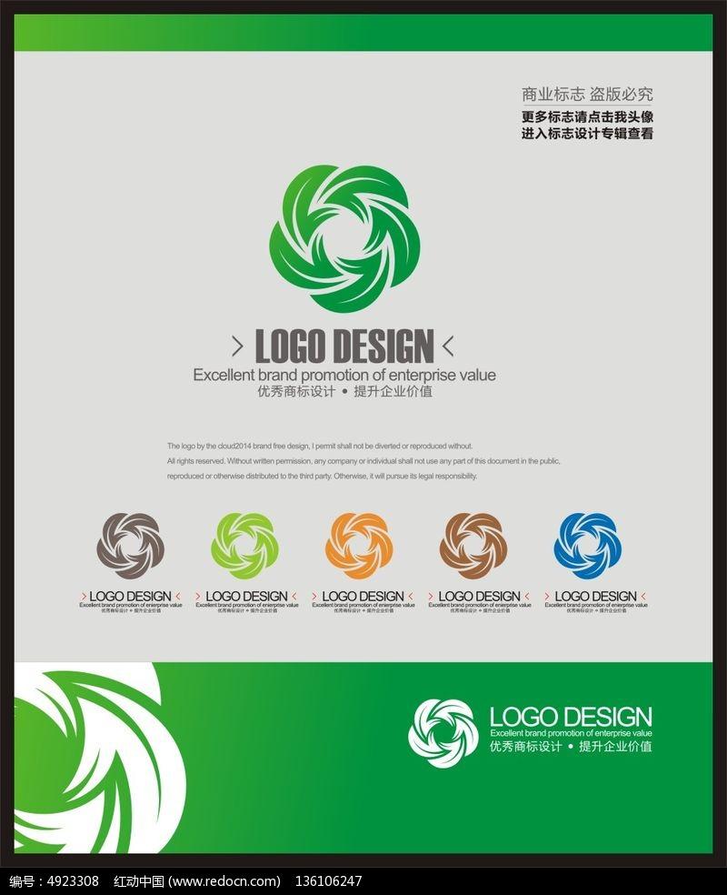 绿色环保节能企业标志设计