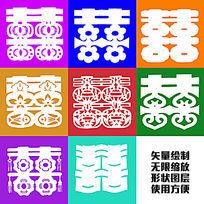 双喜文字传统图案剪纸形状绘制图形