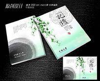 中国文学小说封面设计