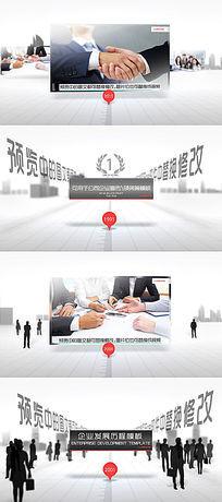公司企业宣传片开场片头视频ae模板