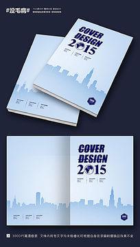 时尚房地产楼书封面设计