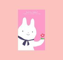 唯美手绘插画兔子记事本本子封面