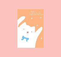 唯美手绘插画小猫记事本本子封面