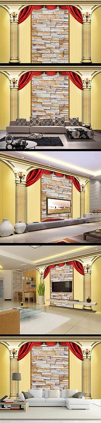 欧式风格3D砖墙罗马柱电视背景墙