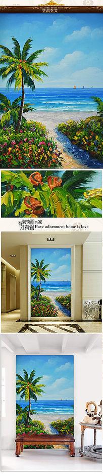 清新椰树海景油画艺术玄关图