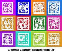 十二生肖邮票剪纸动物图形矢量形状绘制图案