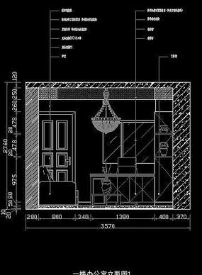 一楼办公室立面图1