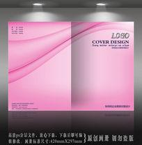 粉红色画册封面ps分层原创模板