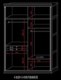 简欧别墅小孩房小衣柜内部结构图