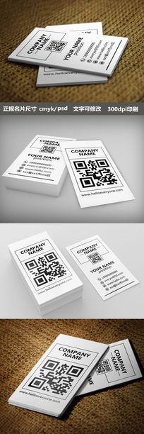 竖版黑白简洁名片设计