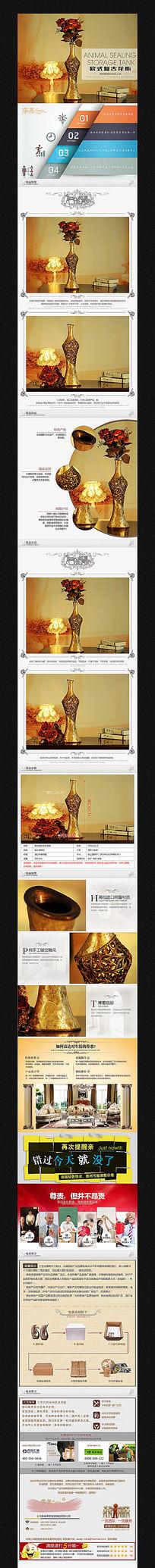 淘宝欧式镂空花纹花瓶详情页描述图