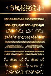金属花纹边框花边设计