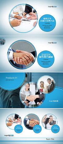 现代企业宣传片AE模板