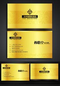 高端大气金色企业名片设计模板
