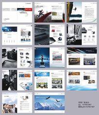 公司企业形象宣传画册设计