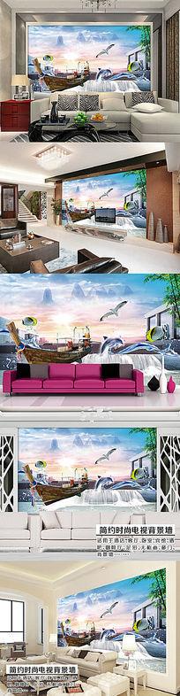 流水生财山水风景画海豚静竹电视背景墙