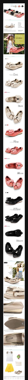 淘宝天猫女鞋细节描述图素材