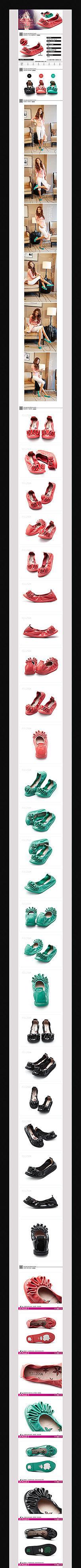 天猫女鞋细节描述图素材模板