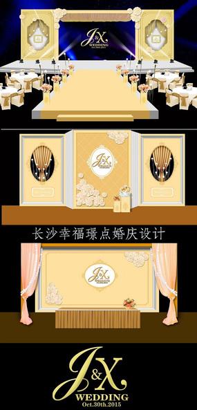 金色婚礼效果图设计婚礼场景设计