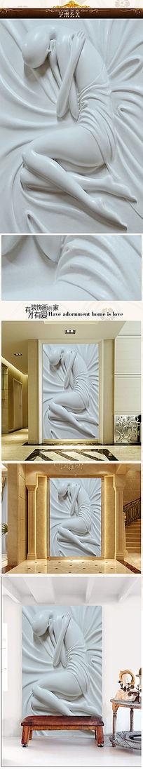 完美高清洁白唯美人体浮雕玄关