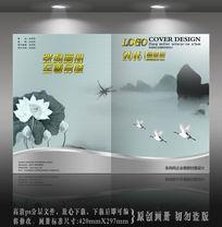 白鹤飞风景封面设计ps源文件