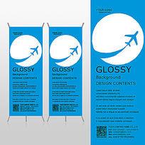 飞机民航机票销售X展架背景psd模板