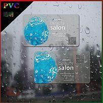 蓝色小鱼卡通潮流透明名片设计