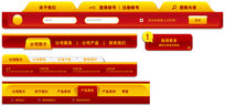网页界面图标红色金色风格绚丽风格UI界面