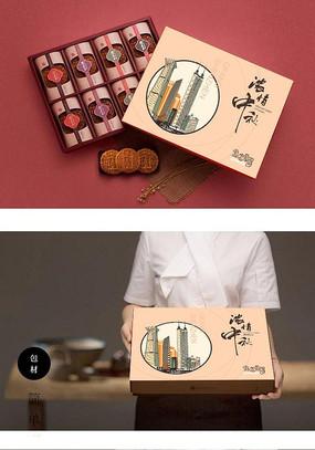 现代感深圳地标性月饼包装设计PSD分层可印刷 PSD
