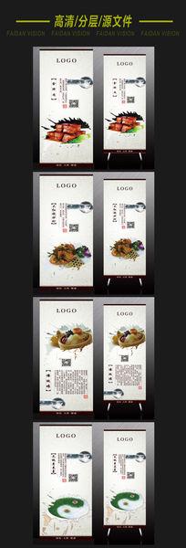 中国风美食展架设计