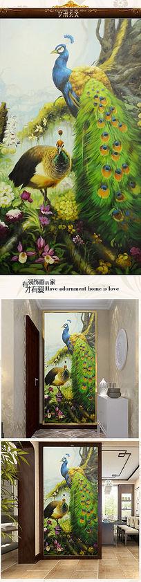 极美孔雀油画艺术玄关图
