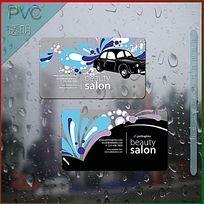 卡通汽车透明pvc名片模板