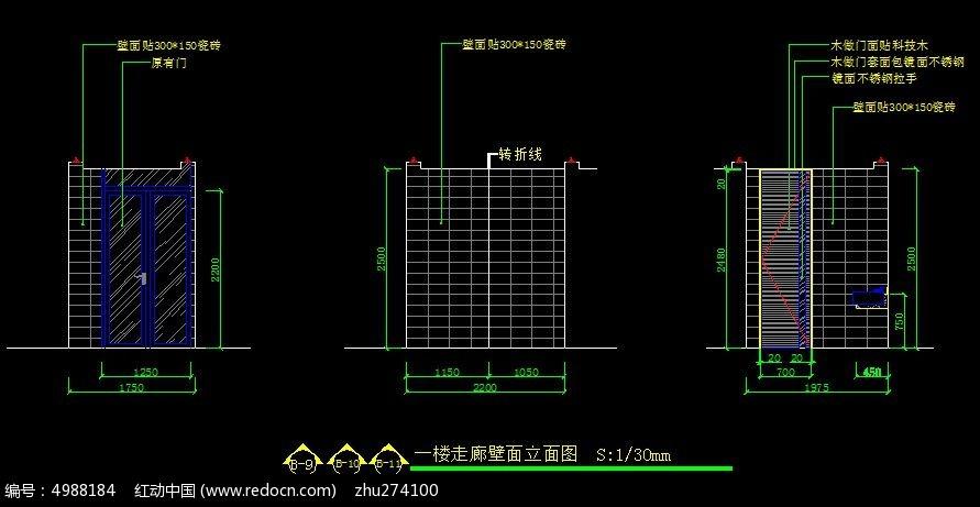 豪华川味火锅店一楼走廊墙面装修立面图