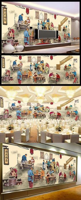 酒店装饰墙