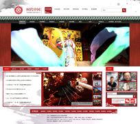 中国文化网站界面设计