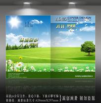 草坪背景封面设计