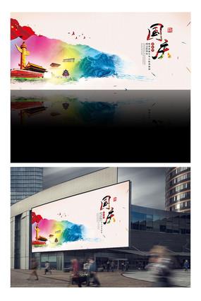 中國風海報設計模板