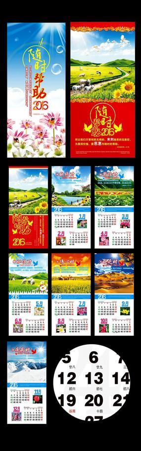 春节风景画