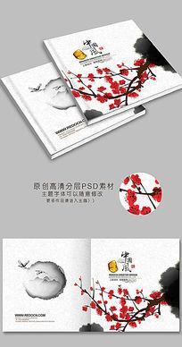 中国风梅花封面设计