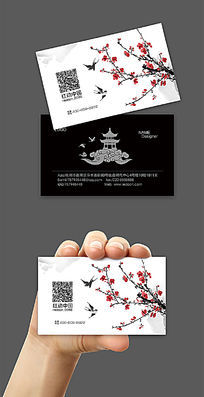 中国风梅花名片设计
