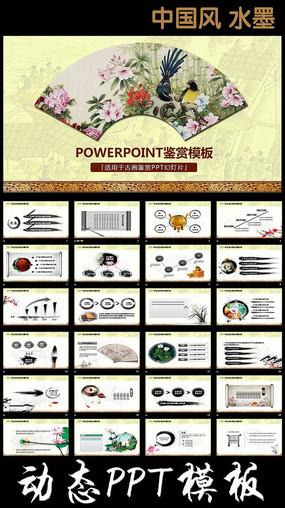 中國古代文物