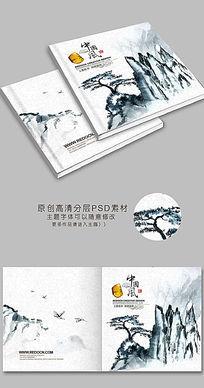 中国古典书籍封面设计