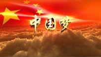 中国梦云层视频素材
