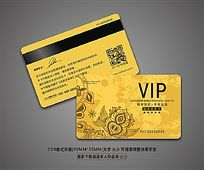 创意欧式底纹VIP贵宾卡